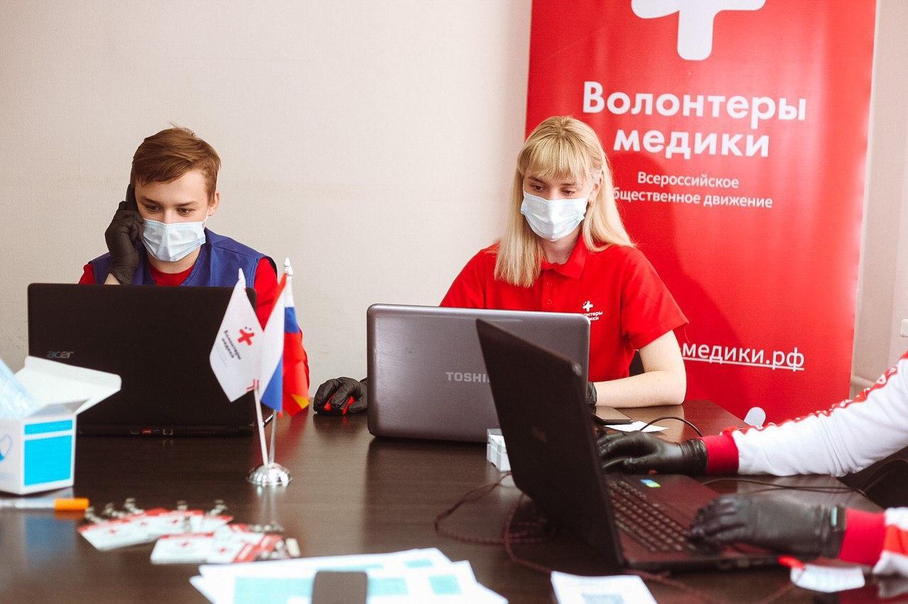 В Челябинске открывается дополнительный штаб акции «Мы вместе»